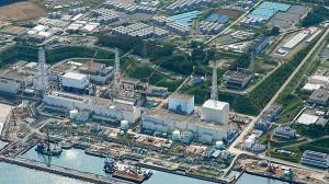 central fukushima
