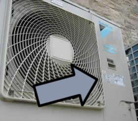 consumo aire acondicionado etiqueta caracteristicas