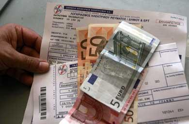 factura de la luz y billetes